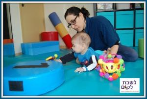 טיפול בתינוק מקסים ב'לשבת לקום'