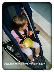 גם לקראת גיל שנתיים טוב לפעוטות לשבת טוב ולא 'להישפך'
